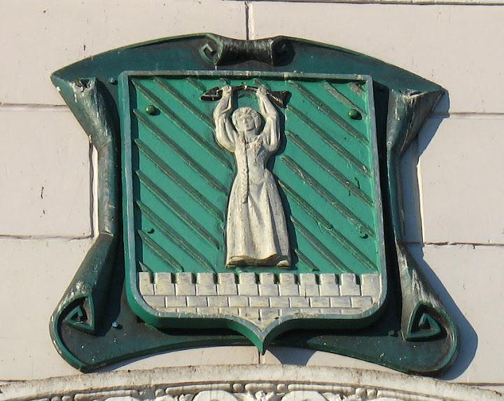 герб на станції Шевченка