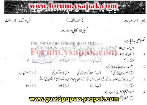 Sexy Stories In Urdu Text 78