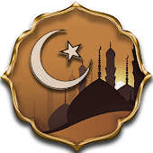 Free Islamic Ringtones