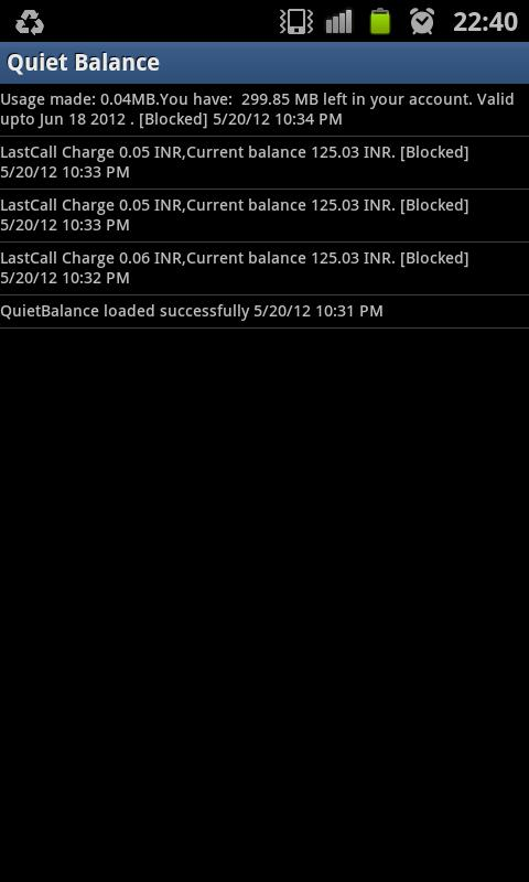 Balance Update / USSD blocker- screenshot