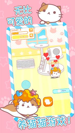 爆炸头猫(AfroCat) ◆可爱且免费的宠物游戏