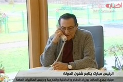 Mubarak speaking on the Phone