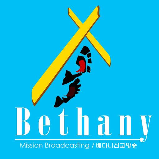 BethanyTV