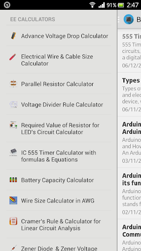 【免費教育App】Electrical Technology-APP點子