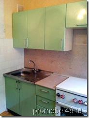 прямая небольшая кухня