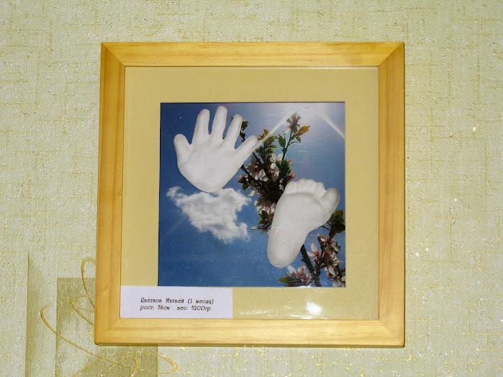 Слепки для ножек своими руками фото 114