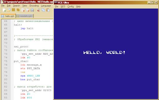 Hello, NES!