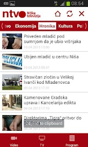 Niška televizija screenshot 1