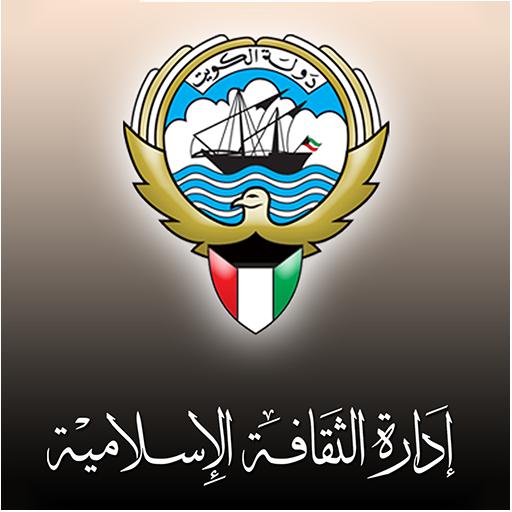 إدارة الثقافة الإسلامية LOGO-APP點子