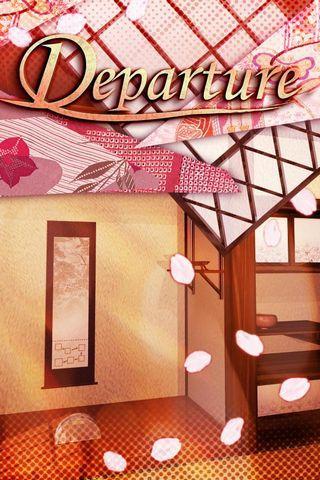脱出ゲーム: Departure