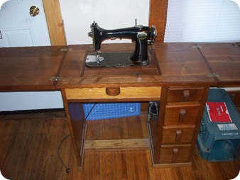 vintage sewing machine wards