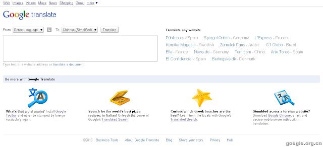 Das neue Benutzerinterface: Beispiele, mehr Übersicht und Werbung