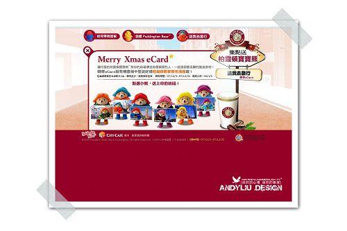 [Andyliu.Design] 7-11 Paddington Bear 伯靈頓寶寶熊_Merry  Christmas e-Card