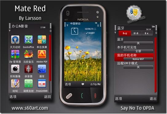 red art thumb%5B2%5D - Temas: Mate Red and Blue para celulares Nokia