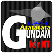GundamAtatatata for NewType