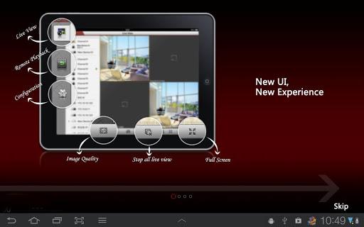 【免費媒體與影片App】NeostarHD-APP點子