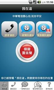 [App 推薦] Dubsmash 自拍對嘴你也可以變大明星 – 藏經閣