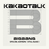 Kakao talk theme - BIGBANG