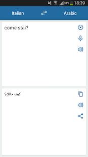 Italian Arabic Translator - náhled