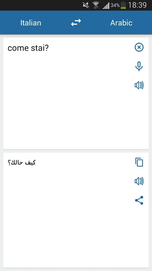 Translator Italian: Android Apps On Google Play