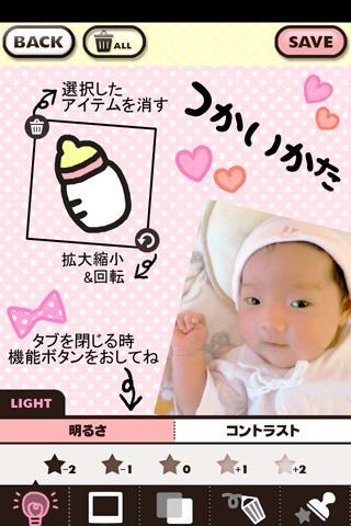 無料娱乐AppのDecola Baby -ママのかわいい写真加工アプリ- 記事Game