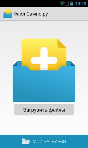 Файл Сампо.ру