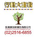 行動大富翁 logo
