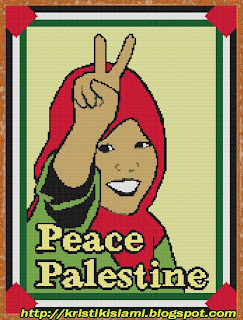 Stitched design of Peace Palestine