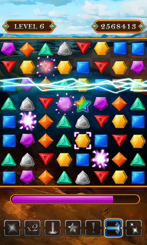 Jewels 2 FREE- screenshot