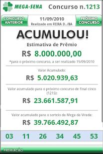 Loterias Brasil - screenshot thumbnail