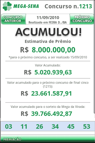 Loterias Brasil - screenshot
