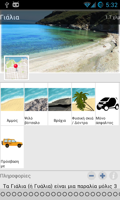 Discover Andros- screenshot