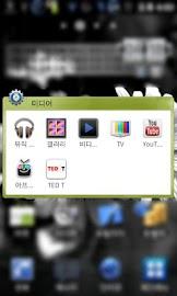 Application Folder Screenshot 3