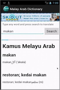 Free Malay Arab Dictionary