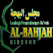 CERAMAH : Buya Yahya Al Bahjah