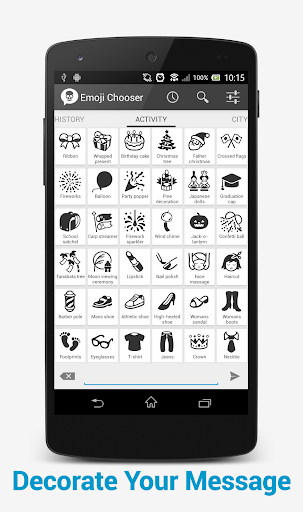 Unicode Emoji Chooser 絵文字入力