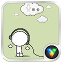 SuperQMusicHound Livewallpaper icon