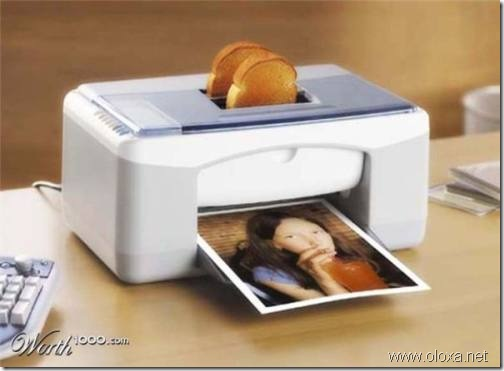 funny-invention-2