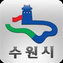 수원시청 icon
