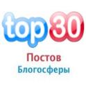Новости блогосферы t30p.ru icon