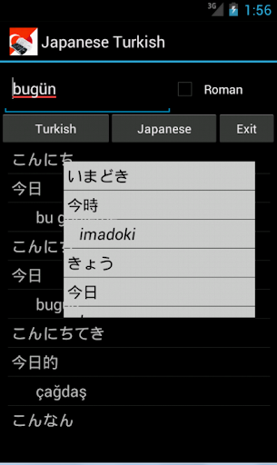 Japanese Turkish Dictionary