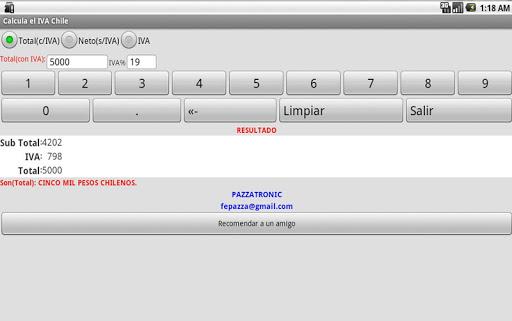 免費商業App|Calcula el IVA Chile|阿達玩APP