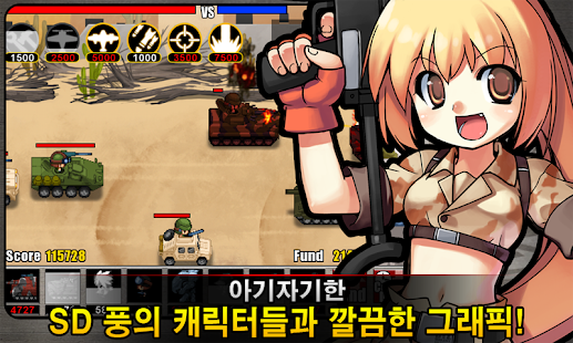 Army Wars Defense 2 角色扮演 App-愛順發玩APP