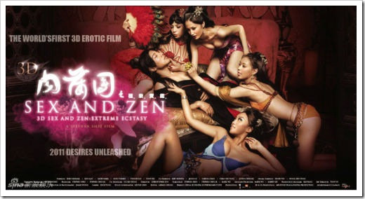 Sex-and-Zen-Extreme-Ecstasy-3D