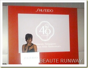 Shiseido 40th Party Bash 1