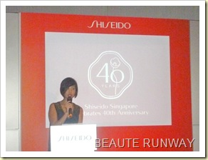 Shiseido 40th Party Bash 2