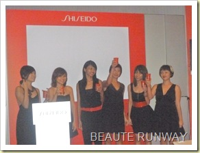 Shiseido 40th Party Bash 7