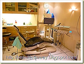 orchard scotts dental surgical room