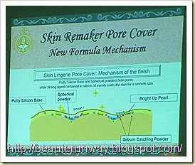 majolica majorca chapter26 skin remaker pore cover new beauterunwa