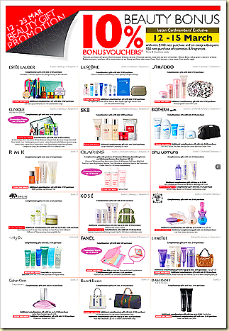 isetan beauty gwp promo